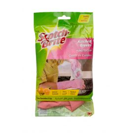 Scotch Brite Kitchen Extra Sensitive Gloves - Small 24 Pairs - Bulkbox Wholesale