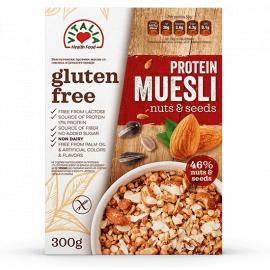Vitalia Gluten Free Muesli Seeds & Nuts  6x300g - Bulkbox Wholesale