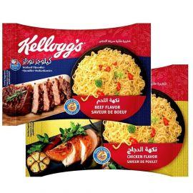 Kellogg's Instant Noodles - Chicken, Beef - Bulkbox Wholesale