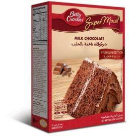 Betty Crocker Milk Chocolate Cake Mix 6x510g - Bulkbox Wholesale