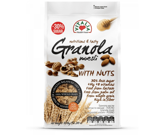 Vitalia Granola Muesli with Nuts 6x350g - Bulkbox Wholesale
